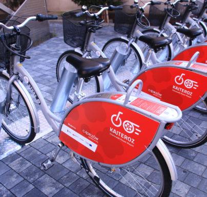 (Polski) Czerwone rowery znów na ulicach Chorzowa